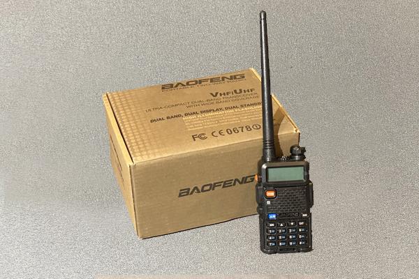 Baofeng PREPROGRAMMED VHF Handheld Radio